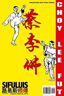 Siu Mui Fa Kyun - Boxeo de la pequeña flor de ciruelo (Manuscritos de Choy Lee Fut) (Volume 3) (Spanish Edition)