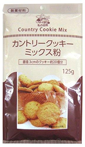 私の台所 カントリークッキーミックス粉 125g×6袋