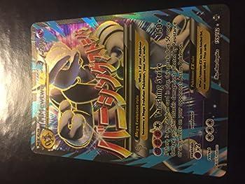 Mega M Mewtwo-EX  159/162  - XY BREAKthrough - Holo Full Art