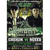 COMBAT 2 DEEJAY CLASH -CHEHON vs RUEED- [DVD]
