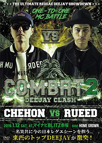[画像:COMBAT 2 DEEJAY CLASH -CHEHON vs RUEED- [DVD]]