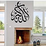 Islam Vinile Adesivo Murale Adesivo Decorazioni Per La Casa Accessori Per Soggiorno Adesivi Murali Grandi Pellicola Autoadesiva 57X66Cm