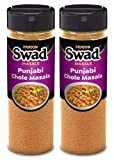 Punjabi Chana Masala Powder 200g, 100% Pure Chole Spices, No Preservatives, Combo of 2 x100 g Packs