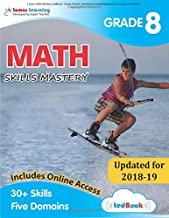 Lumos Skills Mastery tedBook - Grade 8 Math: Standards-based Mathematics practice workbook