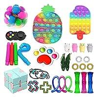 おもちゃパック、ポップバブル付きの格安フィジットパックシンプルアンドディンプル、子供用&大人のためのストレスリリーフのフィジットのおもちゃ