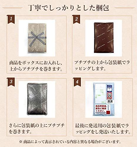 名前詩1人用ガラスプレート「折鶴」(スタンドタイプ)<NAMEINPOEM(名前ポエムネームインポエム)>