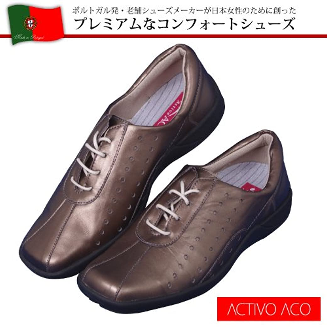 出費章王朝ACTIVOACO(クティボアコ) コンフォートシューズ MIMITO ブロンズ 40inch(24.5cm)