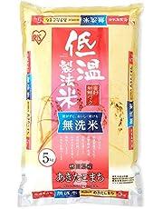 【精米】 低温製法米 無洗米 秋田県産 あきたこまち 5kg
