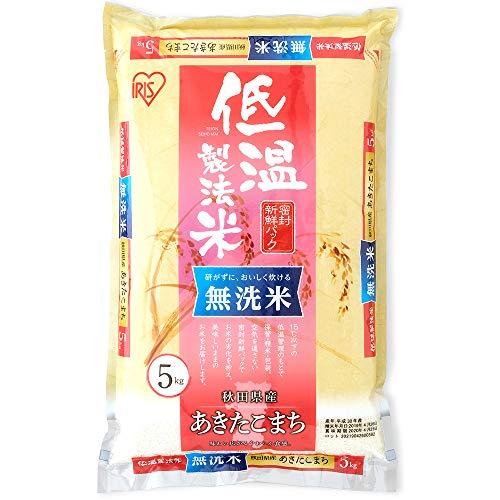 アイリスオーヤマ 低温製法米 無洗米 秋田県産 あきたこまち 5Kg