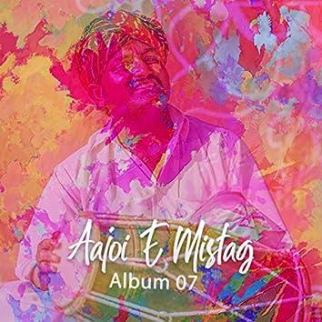 Aajoi E Mistag Album 07