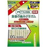 ライオン (LION) ペットキッス (PETKISS) 食後の歯みがきガム 低カロリー 超小型犬用 エコノミーパック(大容量) 100g(約30本入)