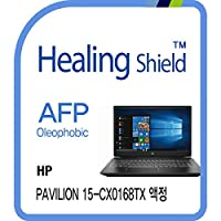 Healingshield/ヒーリングシールド ノートパソコン液晶保護フィルム(HP Pavilion 15-cx0168TX用)