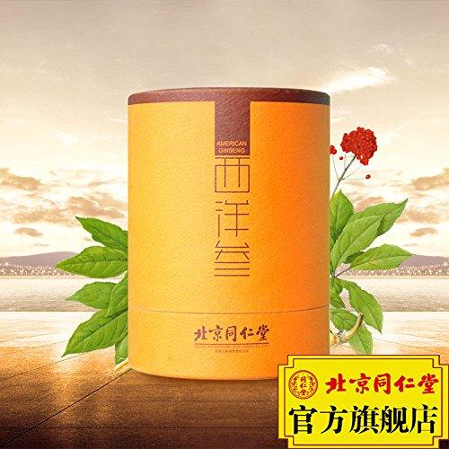 Tong Ren Tang American Ginseng Slice 45g1box 北京同仁堂...