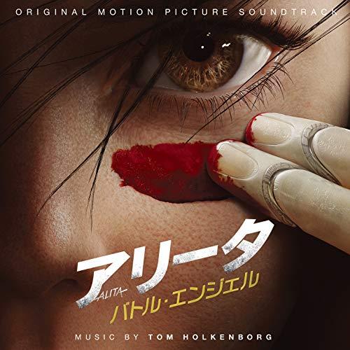 Alita: Battle Angel (Original Motion Picture Soundtrack)