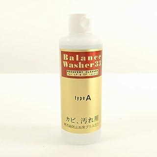 バランスウォッシャーA液単品(200ml)