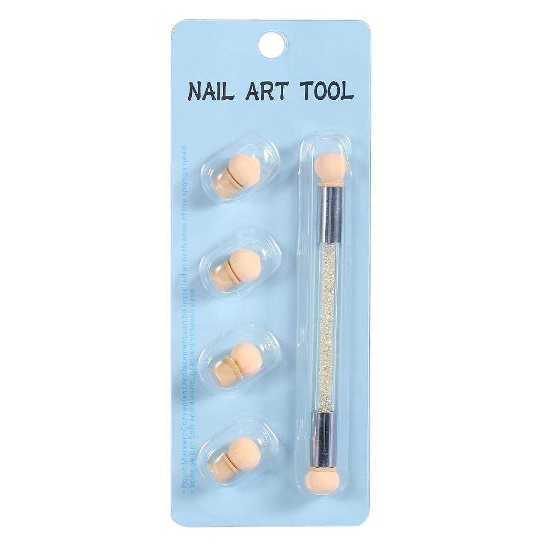 対応する試みる満足ネイルアート 4個 交換用 スポンジヘッド ネイルアートスポンジブラシ ネイル筆 ドットペン