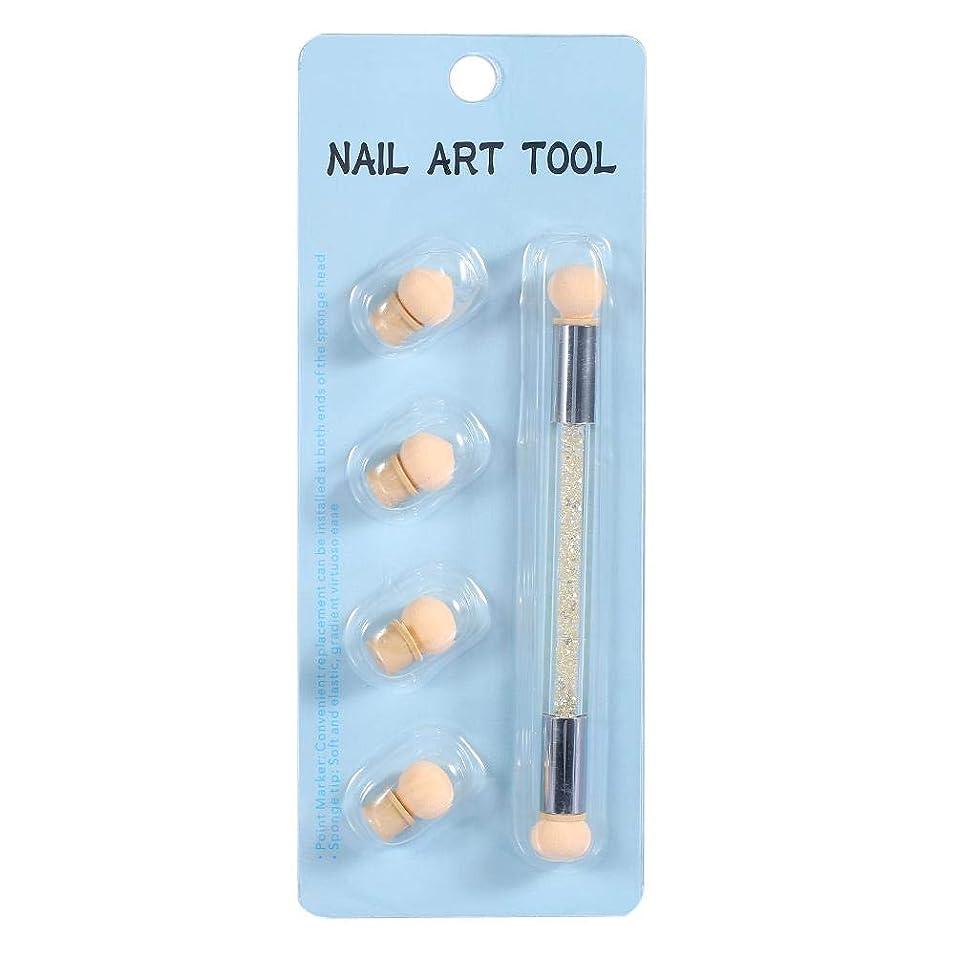 技術者誰のピックネイルアート 4個 交換用 スポンジヘッド ネイルアートスポンジブラシ ネイル筆 ドットペン