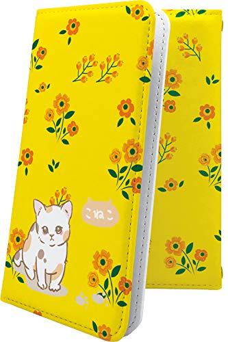 スマートフォンケース・Blade V7Lite / Blade V6・互換 ケース マルチタイプ マルチ対応スマートフォンケース・手帳型 子猫 ねこ 猫 猫柄 にゃー ブレイド ブラッド 手帳型スマートフォンケース・花柄 花 フラワー bladev7 lite BladeV6 女の子 女子 女性 レディース