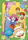 EMOTION the Best 魔法のプリンセス ミンキーモモ-夢を抱きしめて- DVD-BOX 3