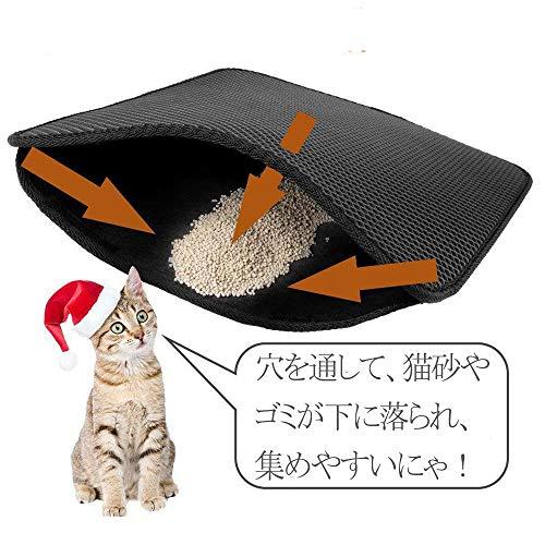 Gifty猫用砂取りマット猫砂キャッチャートイレマット二重構造猫砂飛散防止清潔簡単猫のトイレ用品