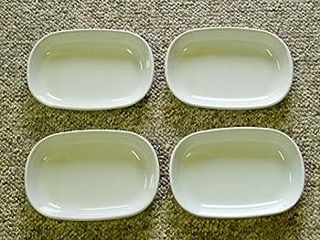 Corning Ware Sidekick Dishes P-140-B Set of 4