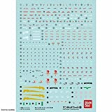Bandai Model Kit-57372 57372 Decal 112-RG Gundam Unicorn 1/144, 21292