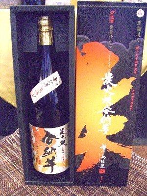 種子島酒造 炭火焼 安納芋(原酒) 1800ml 芋 37度<化粧箱入>