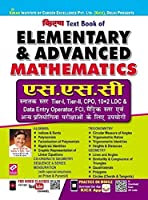 Kiran Elementary And Advanced Mathematics SSC CGL, CPO,CHSL,MTS Exam Hindi (2800)
