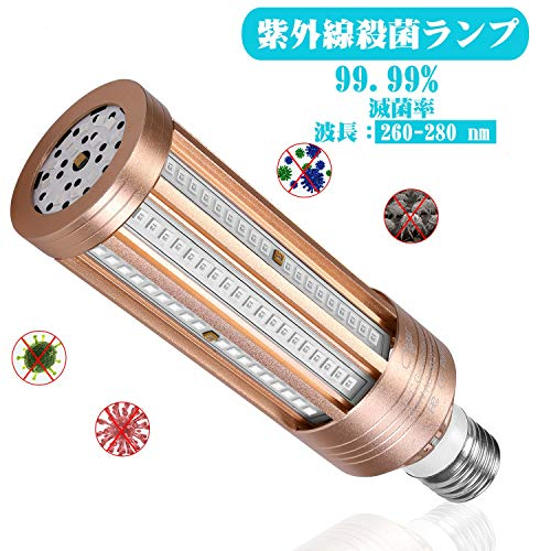 2020 Neueste Version UV-Desinfektionslampe UV-C Keimtötende Lampe 60W 230V E27 Sockel, Wellenlänge 260~280 UV-Desinfektionslampe Desinfektionslampe für Badezimmertoilette im Hotelhaushalt (60W,1Pack)