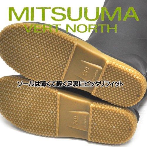 [ミツウマ]MITSUUMAベールノースパッカブルレインブーツ男女兼用くるくる7030ブラック23.0cm