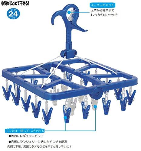 東和産業洗濯ハンガーEX2ピンチが自由に回る角ハンガーピンチ24個付き