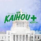 KAIHOU [Explicit]
