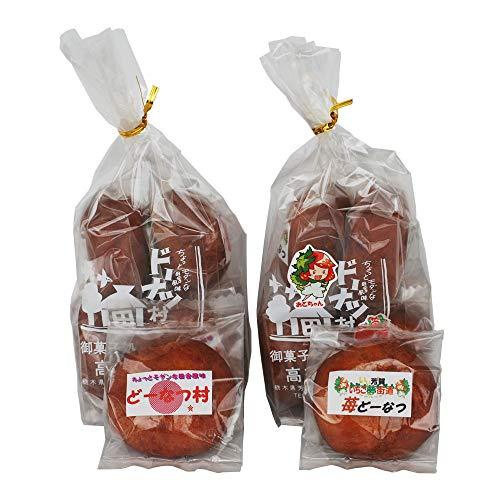 栃木県銘菓 昔ながらの餡ドーナツ 「 二つの味のドーナツ村 」 5個入り×2袋