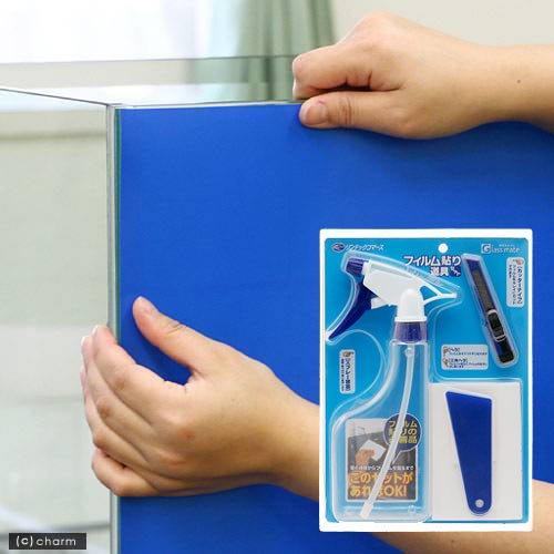 Leaf Corp バックスクリーン ARTI(アルティ)120 アクアブルー(125×50cm)+フィルム貼り道具セット