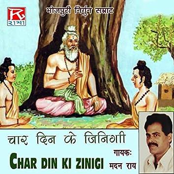 Char Din Ki Jindagi