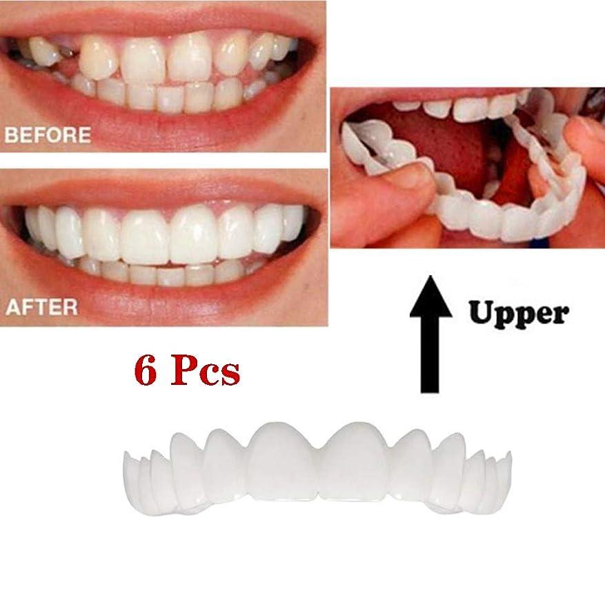 レイプ定数光沢のある快適な模擬歯6本インスタントスマイルフェイスアッパーローベニア快適なソフト美容歯ワンサイズはほとんどの人の最も快適な義歯にフィット