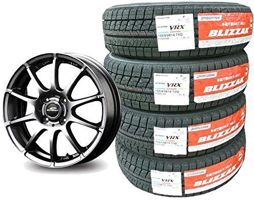 ブリヂストン スタッドレス タイヤ・アルミホイール 4本セット BLIZZAK VRX 155/65R14 シュナイダースタッグ