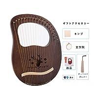 19トーンの竪琴竪琴19弦ハープポータブルピアノ楽器 (19トナカイレトロ色)