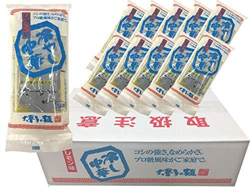 大喜多製粉所 冷やし中華(乾麺) 200g(2人前)×10袋入 つゆ付