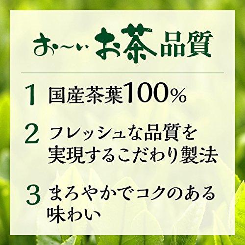 伊藤園『おーいお茶緑茶350ml×24本』
