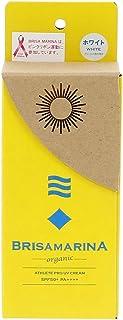 BRISA MARINA *运动员专业 UV霜 70g (白色)[SPF50+ PA++++] Z-0CBM0016140