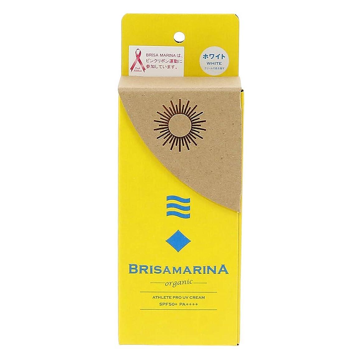 セージ抽象化目覚めるBRISA MARINA(ブリサ マリーナ) 日焼止め アスリートプロ UVクリーム 70g (ホワイト)[SPF50+ PA++++] Z-0CBM0016140