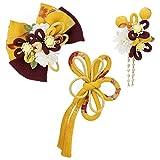 (ソウビエン)成人式 髪飾り 振袖用 袴用 卒業式 リボン 縮緬 ヘアアクセサリー 3点セット