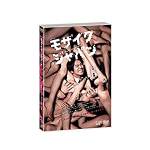 """モザイクジャパン(本編ディスク2枚組) [DVD]"""""""