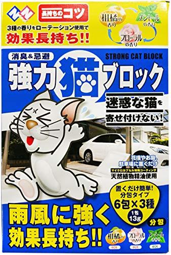 ニチリウアンドネイチャー ネコ専用忌避剤 強力猫ブロック 13g×6個×3種類 分包タイプ 3種セット