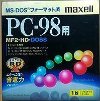 日立マクセル 3.5インチフロッピーディスク 2HD MS-DOS 1枚 MF2-HD.DOS8.A1P