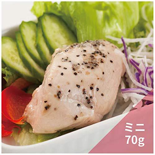 uchipac サラダチキン・ミニ (ブラックペッパー&ガーリック) 70g 国産鶏胸肉使用 保存料無添加 食べきりミニサイズ たんぱく質量21g・常温保存 賞味期限 1年 10個入り