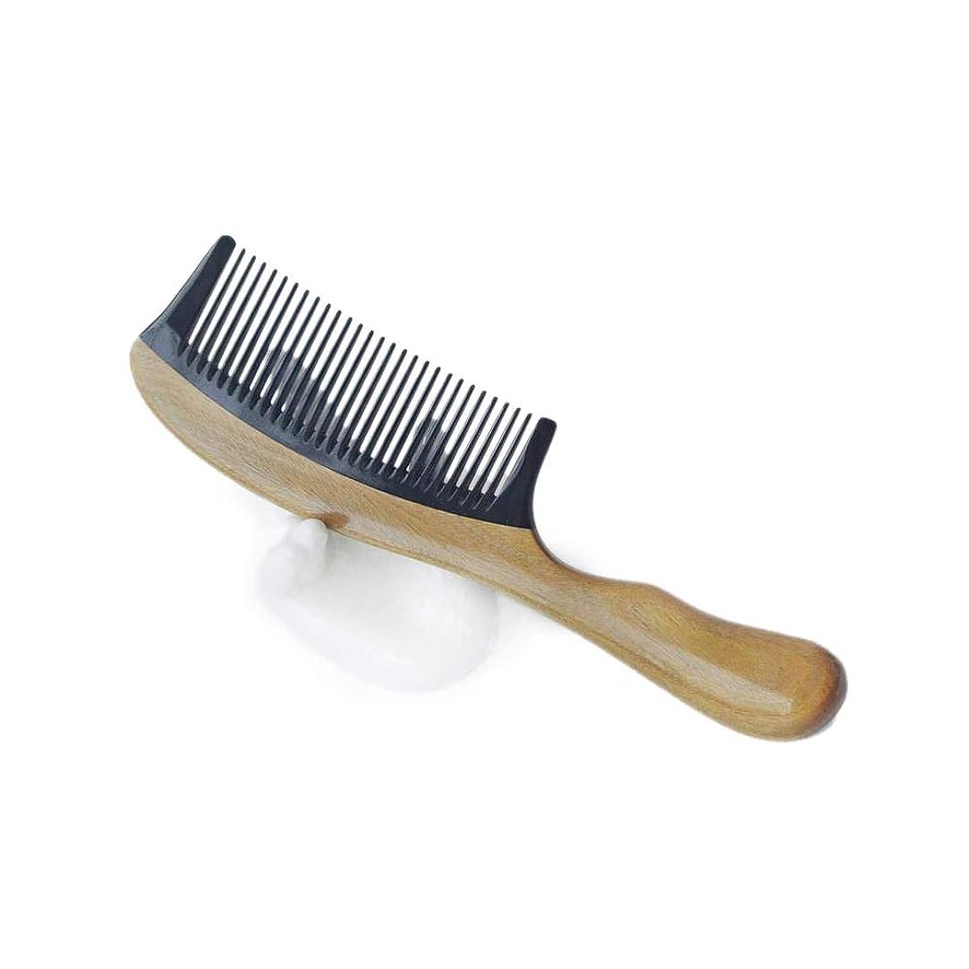 膜批判クリケットFinison サンダルウッドコーム手作り木製コーム帯電防止(ショートハンドル - ワイドトゥース)