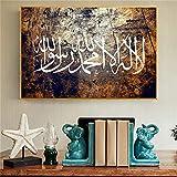 Ivpss Arabische Kalligraphie Islamische Religion Allah