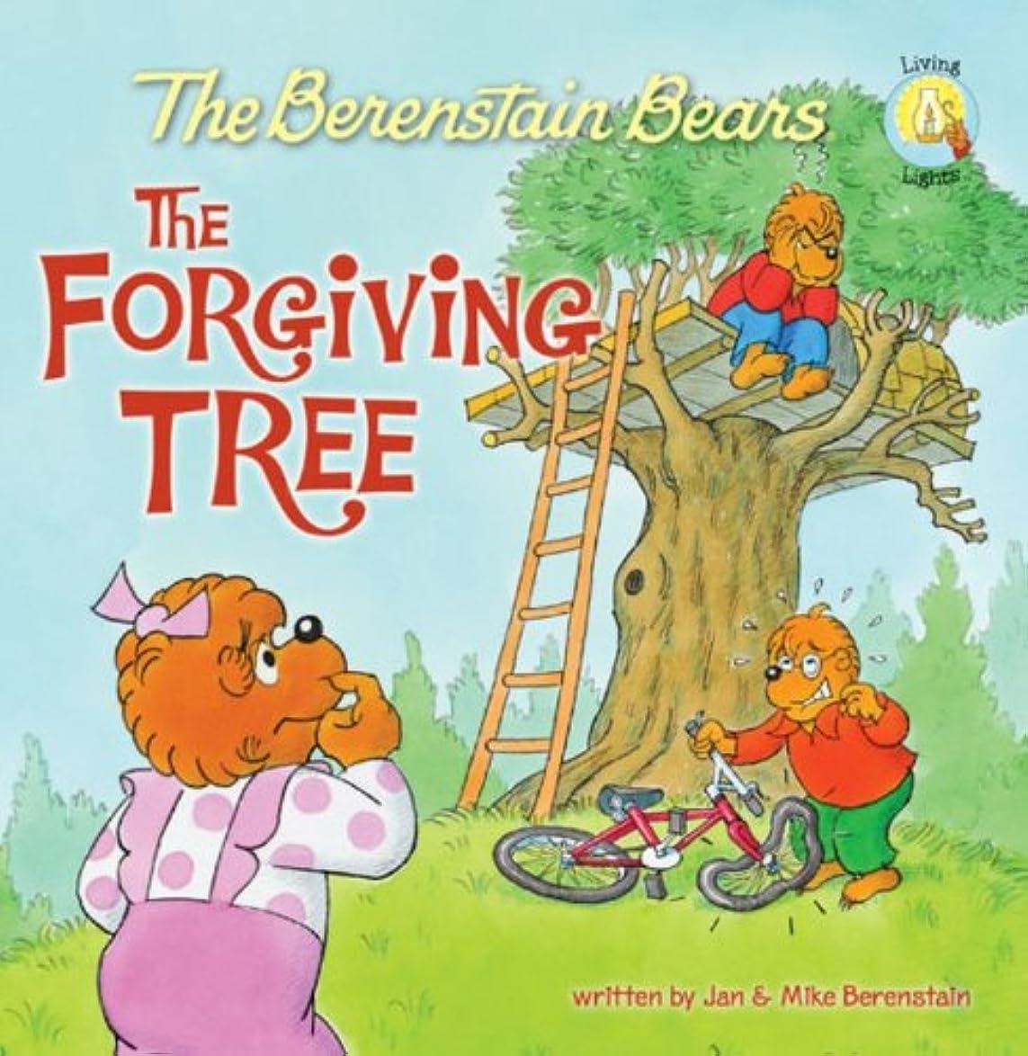 苦痛備品ショートThe Berenstain Bears and the Forgiving Tree (Berenstain Bears/Living Lights) (English Edition)